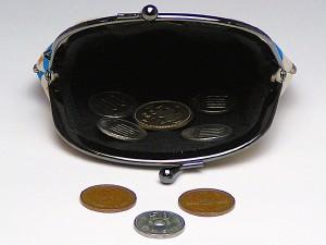 【和柄がま口財布】和柄がま口財布大。大きいサイズが便利です。(色K7)