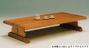【送料無料】180座卓!リビングテーブル!お座敷テーブル 和室 うずくり仕上げ パイン材 座卓/円卓★rk63h