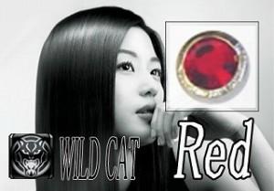 ボディピアス WILD CAT  16Gスクリュー レッド