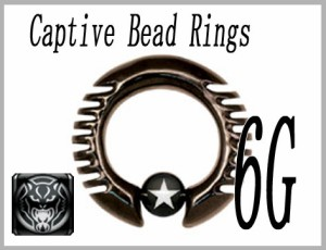 WILD CAT Mysterium Mutation Ring 04