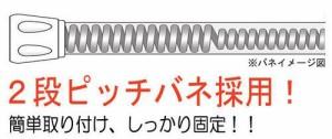 突ぱり便利ポール スリムS[NSM-6]