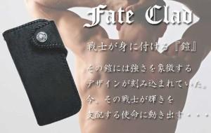 Fate Clad/長財布◇シルバー925/A109