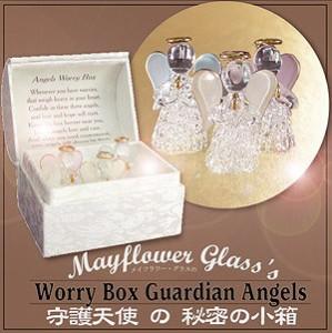 願いを叶える天使 ウォリーボックス
