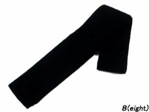送料無料! ブラック 2.8mロングマフラー ロングストール 黒 サロン系 ジャケットに!