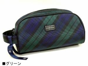 ポーター 吉田カバン BLOOM ブルーム ポーチ グリーン 735-09663