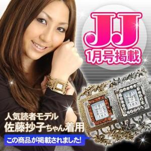 JJ掲載☆ラインストーンウォッチ【銀古美】
