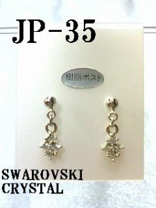 ダイヤ形ピアス☆樹脂ポストピアス☆スワロフスキークリスタル使用