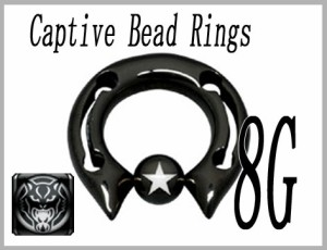 WILD CAT Mysterium Mutation Ring 02