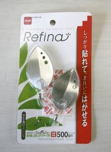 Refinaはがせるフック はっぱS(2個セット) H3160