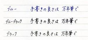 パイロット万年筆★カスタム74 【透明軸】 10800円 送料無料 コンバーター付