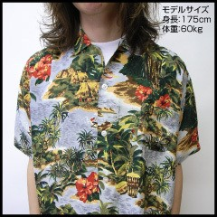 VINTAGE KUONAKAKAI (60's) size L