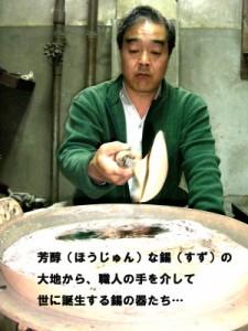 2009お歳暮に【大阪錫器】黒ぢょか 松竹梅