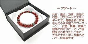 [あす着]【箱付き】天然石×磁気ブレス レディース メンズ ブレスレット cl-tennen-age