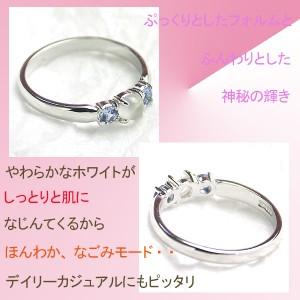 [あす着]【送料無料】ムーンストーン カボションカット シルバー925 リング指輪 SR-3926