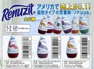 アメリカで一番売れてる!12個セット★リナジット固形芳香剤★RENUZIT Air freshenerシリーズ