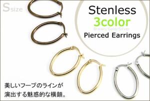 Sサイズ * オーバルフープピアス ステンレス*全3色(シルバー/ゴールド/ブラウン)