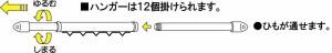 ステンレスものほし竿(継ぎ伸縮竿)2本入 長さ2.1〜3m (SC-3_2P)