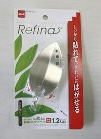 Refinaはがせるフック はっぱM  (H3170)