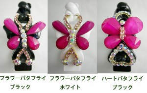 price down!!☆.。艶やかバタフライにキラメキヘアクリップ浴衣
