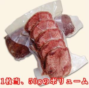 【冷凍発送】NG産 厚切り牛タン250g(5枚入)