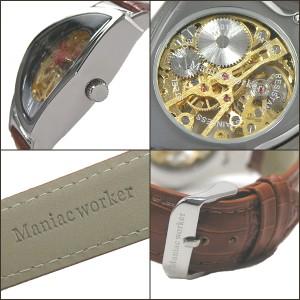 【Maniac worker】マニアックワーカー 手巻き式時計 M3011G-BK