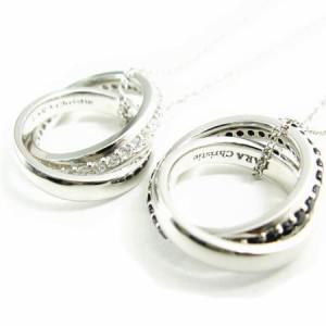 ペアネックレス シルバー セット シンプル 永遠に輝く二つの輪が二人の愛の永遠を誓う LARA Christie*メビウス p3884-p/26,352円
