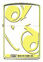 zippoライター『吉宗』第3弾ジッポー吉宗(桐箱入り)G