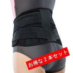 腰痛ベルト【2本セット】コルセットで大切な腰椎をしっかりサポート! 腰痛ベルト/コルセット/腰椎ベルト/骨盤矯正 スポーツ用としても