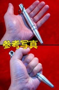 【遠州屋】 護身具&ツボ圧し クボタン シルバー (4438)