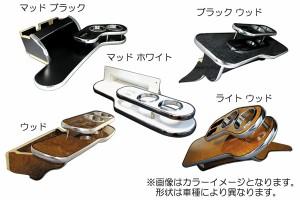 【送料無料】純国産フロントテーブル[ダイハツ]ムーブ(L175/L185)