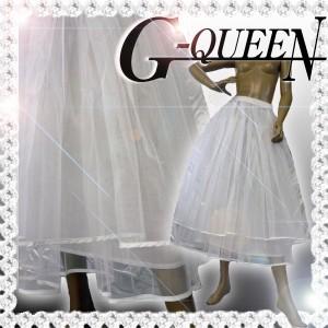 61721【新品】【チュール素材】Dressにロング丈パニエ2重網★白★HB★