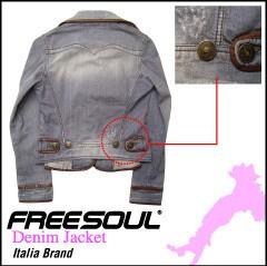 フリーソール レディース デザイン デニムジャケット レザーパイピング size S (FREE SOUL LADIES DESIGN DENIM JACKET LEATHER PIPING)