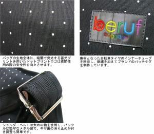 ☆2周年記念 beruf コットンドットプリントメッセンジャーバッグ Mサイズ ピンク 送料無料