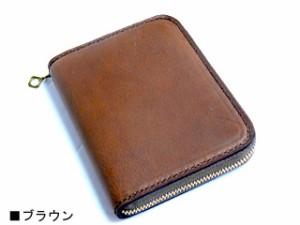 ポーター 吉田カバン GRUNGE グランジ イタリアンレザージップウォレット ブラウン 071-04973 送料無料