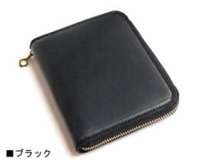 ポーター 吉田カバン GRUNGE グランジ イタリアンレザージップウォレット ブラック 071-04973 送料無料
