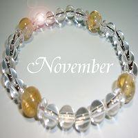 【11月の誕生石】 シトリン ★ あなたの守護石に パワーストーン ブレスレット