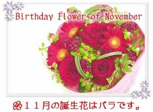 【誕生日】 【花】 【送料無料】スカーレットの赤いバラのブーケ 【花束】【プレゼント】【女性】