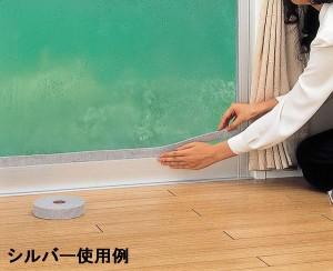 強力結露吸水テープ10m(徳用ロング)