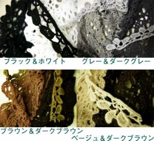 2着で5千円送料無料ハンドメイドかぎ編みレースフリルマフラー