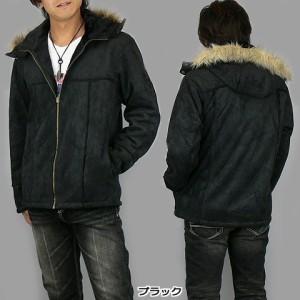 MODERM ファーフード付スタンド襟フェイクヌバックジャケット