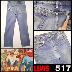 USED Levi's 517 レギュラー W34L33