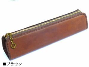 ポーター 吉田カバン GRUNGE グランジ イタリアンレザーペンケース ブラウン 071-04969 送料無料