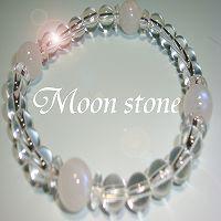 【6月の誕生石】ムーンストーン★ あなたの守護石に パワーストーン ブレスレット