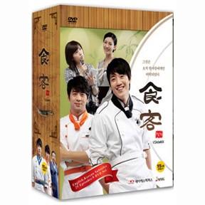 韓国ドラマ 食客 ボックスセット DVD (9Disc)