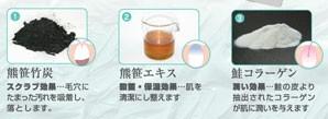 しっとりぷりんぷりん石鹸 携帯用10g お試しサイズ/炭/お茶/コラーゲン/無香料/無添加