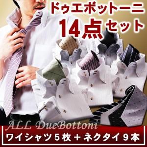 選べるサイズ ビジネスシャツ Yシャツ リクルート 14点セット ワイシャツ メンズ 新生活