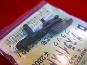 【遠州屋】 マルイ M92F用 ロングスライドストップ ブラック ブリーダムアート (市)★