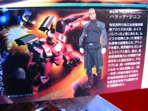 ■遠州屋■ アヘッド HG(25) 機動戦士ガンダムOO 特価♪
