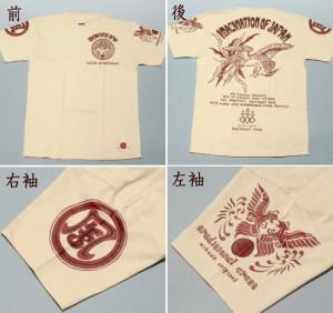 """【1】和柄Tシャツ """"エンブレム鳳凰"""""""