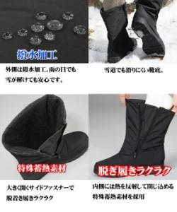送料無料【防寒防水 アラスカブーツ2Wayショート&ボア】冷え性 対策、防寒 ブーツ、アラスカ ブーツ、防寒 対策、防寒 グッズ